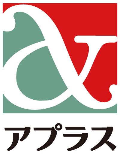 aplusロゴ